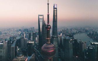 Екскурзия Китай - История и съвремие