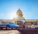 Автентичната Куба
