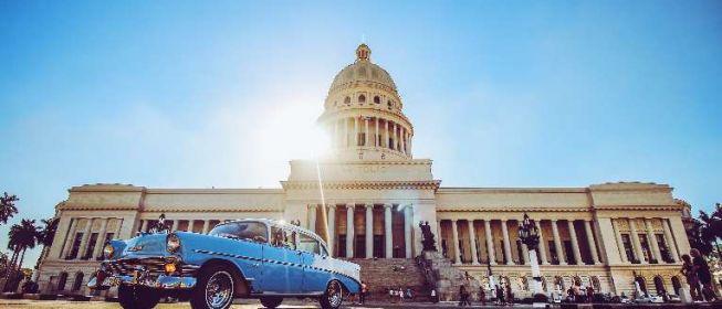 Екскурзия Автентичната Куба