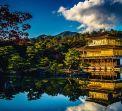 Япония - Златният път