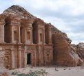 ИЗРАЕЛ и ЙОРДАНИЯ - две отделни държави, свързани с едно минало