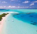 Докосване до Рая на земята - Почивка на Малдивите в Хотел KAANI PALM BEACH