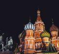 Екскурзия в РУСИЯ - Москва и Санкт Петербург - столиците на имперска Русия - Септемврийски празници