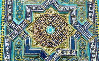 Узбекистан - Изумителният Изток