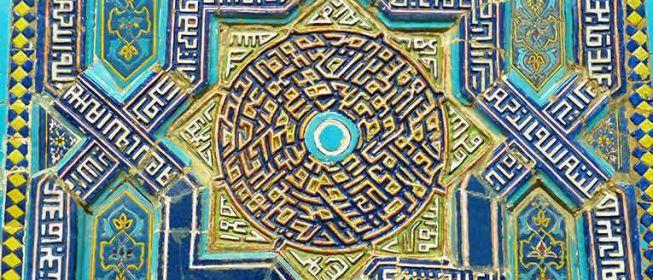 Узбекистан - Изумителният Изток 30.04.2020