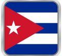 Екскурзия Куба - Истинската Куба